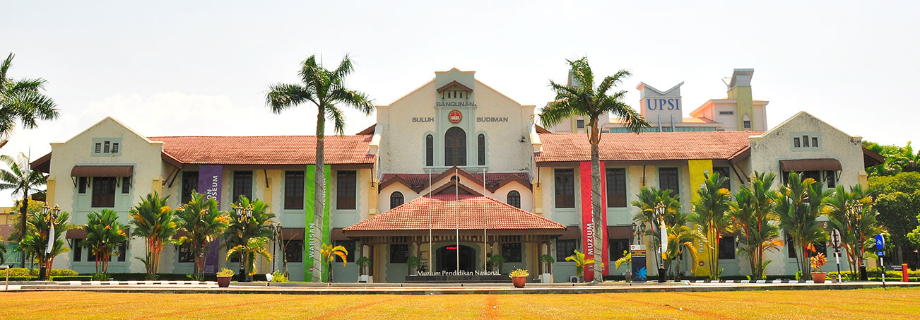 UPSI | Muzium Pendidikan Nasional